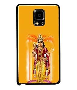 Fuson Designer Back Case Cover for Samsung Galaxy Note Edge :: Samsung Galaxy Note Edge N915Fy N915A N915T N915K/N915L/N915S N915G N915D (Woman Women Naarishakti Power Housewife Independent)