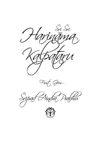Sri Sri Harinama-Kalpataru: 1st Gem (English Edition)