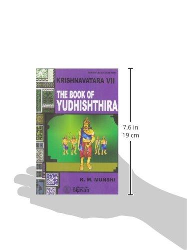 Krishnavatara - The Book of Yudhishthira