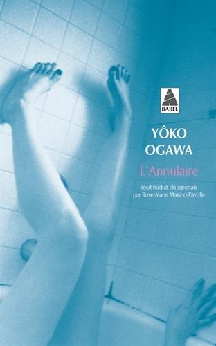 L'annulaire par Yoko Ogawa