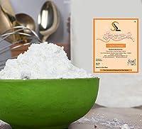 SundarLaxmi Eggless Vanilla Cake Premix, 400gm (Recipe Inside)