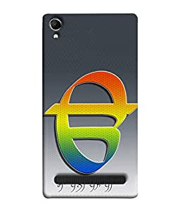PrintVisa Designer Back Case Cover for Intex Aqua Power Plus :: Intex Aqua Power + (Om sri god Religious Logo)