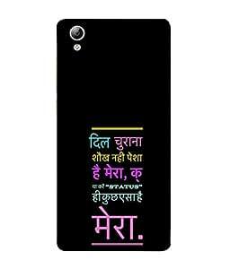 PrintVisa Designer Back Case Cover for VivoY51L (big attitude professional stylish status)
