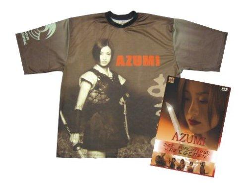 Azumi - Die furchtlose Kriegerin  (+ T-Shirt) (T-shirts Abenteuer-film)