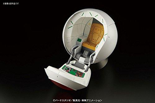 Bandai Hobby- Saiyan Space Pod Model Kit Replica 25 cm Dragon Ball Z Figure-Rise Mechanics 83330P, Multicolor… 3
