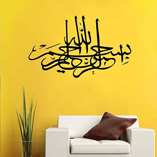 42x69cm Islamic Wall sticker Art Muslim Arabic Bismillah Quran Calligraphy Vinyl Decal Quote Lettering For