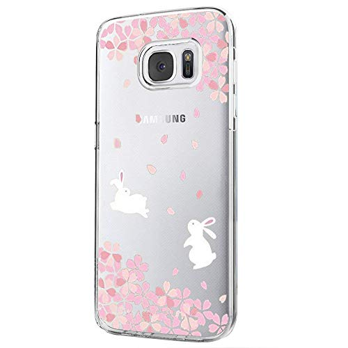 tpu Case Funda Silicona Antigolpes Samsung Galaxy S7 Edge To Reduce Body Weight And Prolong Life