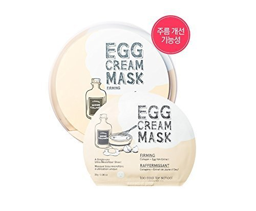 Advanced Anti-aging-maske (Too Cool For School Egg Cream Firming Mask Pack (5pcs) 2016 Upgrade by too cool for school)