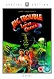 Big Trouble in Little China [Reino Unido] [DVD]