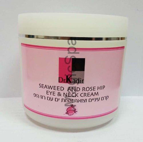 Dr. Kadir Seaweed and Rose Hip Eye & Neck Cream 250ml by Dr. Kadir
