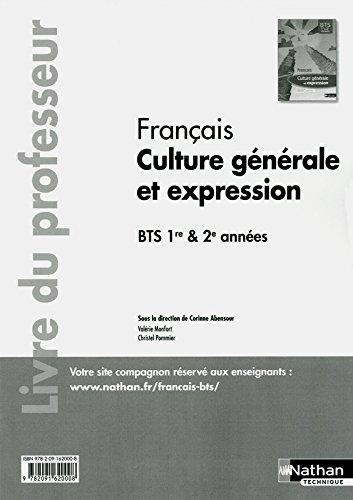 Culture générale et expression