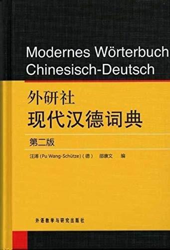 Modernes Wörterbuch: Chinesisch-Deutsch