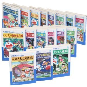 Doraemon Films 1-24 Complete Set [Japanese]