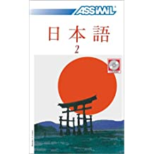 Le Japonais sans peine, tome 2 (coffret 4 CD)