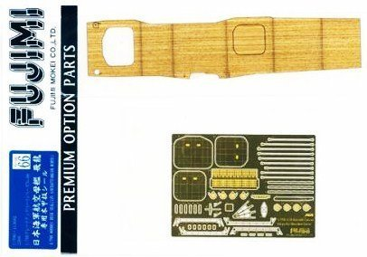 wood-deck-seal-for-ijn-aircraft-carrier-hiryu-1-700-plastic-model