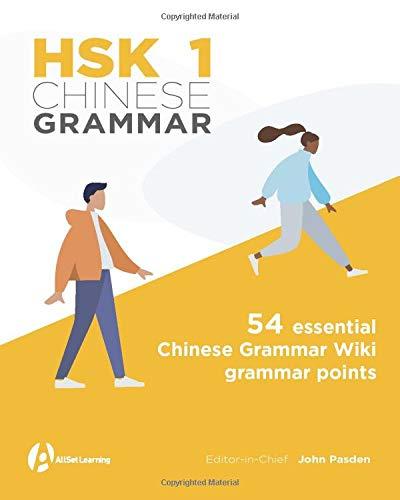 HSK 1 Chinese Grammar - Chinese