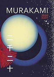 Murakami 2020 Diary (Diaries 2020)