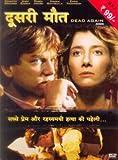 Dead Again (Hindi)