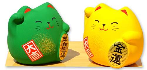 Gifts Of The Orient GOTO®® - Dos Gato Maneki Neko Feng Shui Verde Suerte para Tener Éxito En La Educación Amarillo para La Suerte En Las Finanzas