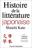 Histoire de la littérature japonaise, tome 3 : L'Epoque moderne