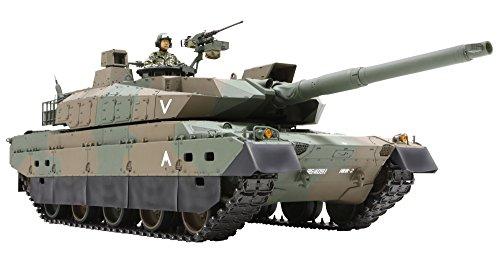 TAMIYA 300036209 - 1:16 JGSDF Panzer Typ 10 (Standmodell)