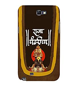 FUSON Vitthal Raja Pandharicha 3D Hard Polycarbonate Designer Back Case Cover for Samsung Galaxy Note N7000 :: Samsung Galaxy Note I9220 :: Samsung Galaxy Note 1 :: Samsung Galaxy Note Gt-N7000