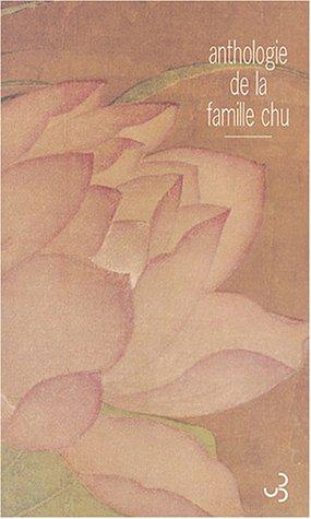 Le Dernier train pour Tamsui et autres nouvelles taïwanaises, anthologie de la famille Chu par Chu Hsi-Ning