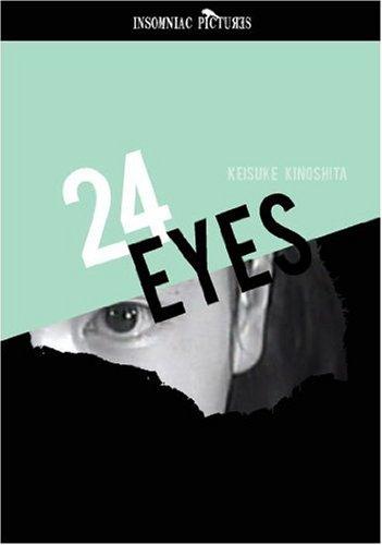 TWENTY FOUR EYES - NIJUSHI NO HITOMI- RARE New DVD - 24 eyes -