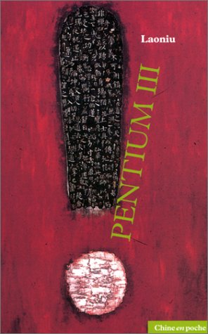 pentium-iii