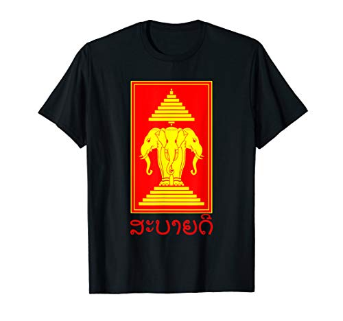 Elephant Apparel (Sabaidee Greeting Elephant Kingdom of Laos Flag T-Shirt)