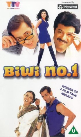 biwi-no-1-vhs
