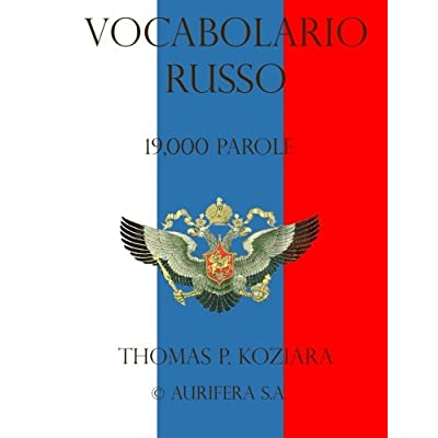Vocabolario Russo