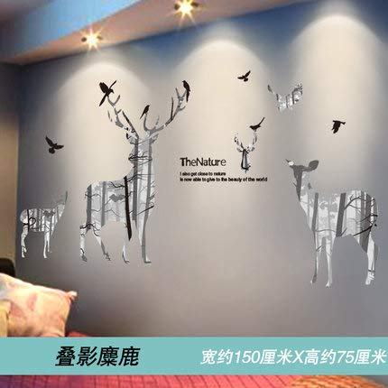 Moose House (Flat Waterproof Wall Paste 3d Three-dimensional Sea Newspaper Boys Wallpaper Wall Sticker Bedroom Room Rental House Remodeled Wall Decorative House Overlapping Moose)