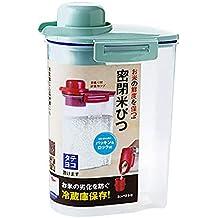 Plástico del tanque de almacenamiento de alimentos de cocina ahorro de comida con tapa del frasco