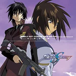 Gundam Seed Destiny Original Soundtrack IV (UK Import)