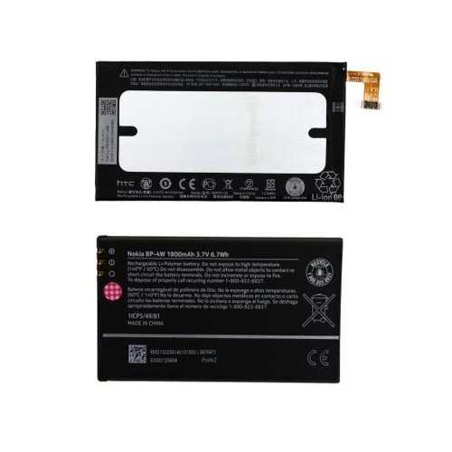 original-battery-for-htc-one-max-battery-b0p3p100-35h00211-00-m