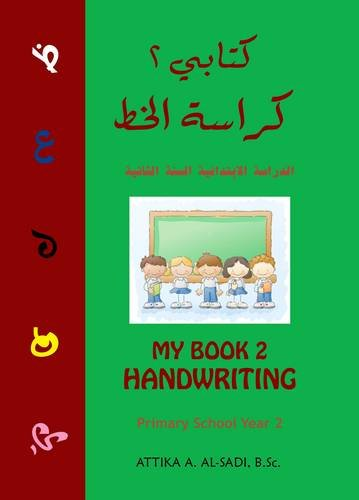KitaIbiI = My book. 2, Primary school year 2