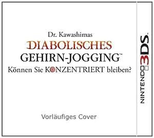 Dr. Kawashimas Diabolisches Gehirn - Jogging - Können Sie konzentriert bleiben? - [Nintendo 3DS]