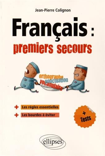 Français Premiers Secours