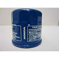 Honda 15400-PFB-014 - Filtro de aceite