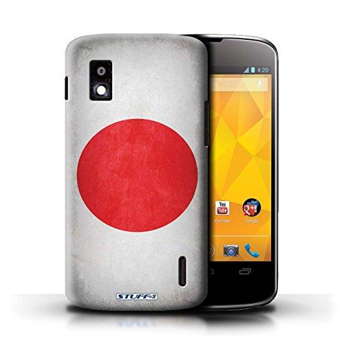 Kobalt® Imprimé Etui / Coque pour LG Nexus 4/E960 / Honduras conception / Série Drapeau Japon/japonois