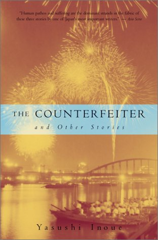 Counterfeiter and Other Stories (Tuttle Classics) por Yasushi Inoue