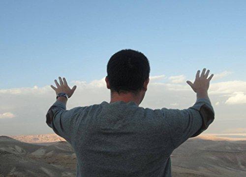 Couverture du livre Ma première expérience en Israël