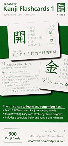 Kanji Flashcards 1 (Japanese Kanji Flashcards)