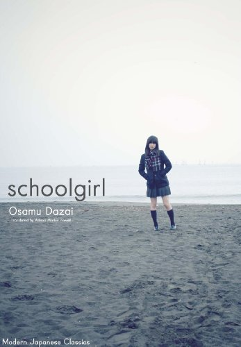 Schoolgirl (Modern Japanese Classics)