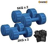 #4: Kore K-DM-PVC-2KG+5KG-COMBO166 Dumbbell Set Combo