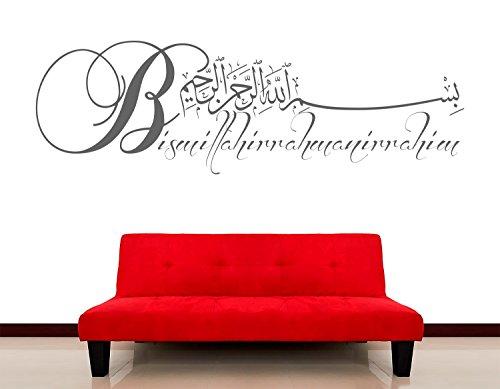 Wandtattoo Grau Bismillahirrahmanirrahim Arabische und deutsche Kalligraphie Koran Schrift Islamische Dekoration Wandtattoos Wandaufkleber Bismillah Besmele Türkisch Islam Allah Muslim (130 x 40 cm)