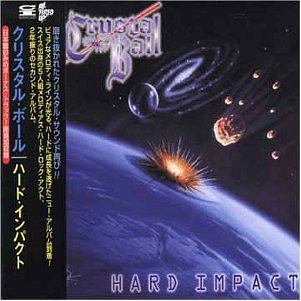 Hard Impact +1 (Dragon Crystal Ball)