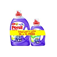 ‏‪Persil Low Foam Lavender Power Gel Front And Top Load - Pack Of 2 Pieces (3 Liter + 1 Liter)‬‏