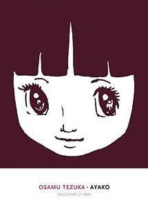 Ayako Edition intégrale One-shot